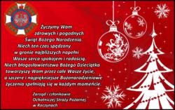 Życzenia Bożonarodzeniowe …