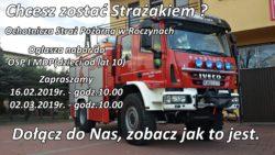 Zapraszamy na Nabór do OSP i MDP :)